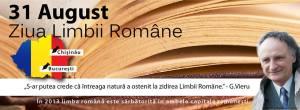 ziua-limbii-romane-31-august-grigore-vieru-bucuresti-chisinau-2-inimi-gemene