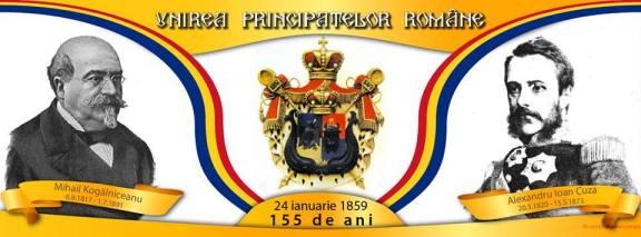 unirea principatelor romane mica unire mihail kogalniceanu alexandru ioan cuza 24 ianuarie 1859 dacia