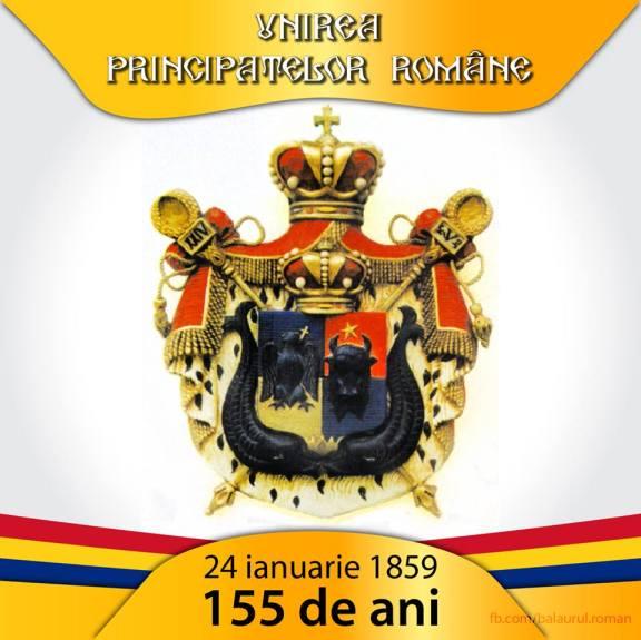 unirea principatelor romane mica unire mihail kogalniceanu alexandru ioan cuza 24 ianuarie 1859 romania