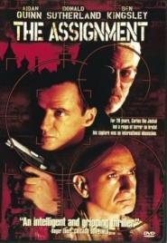 the-assignment-1997-usa-misiunea