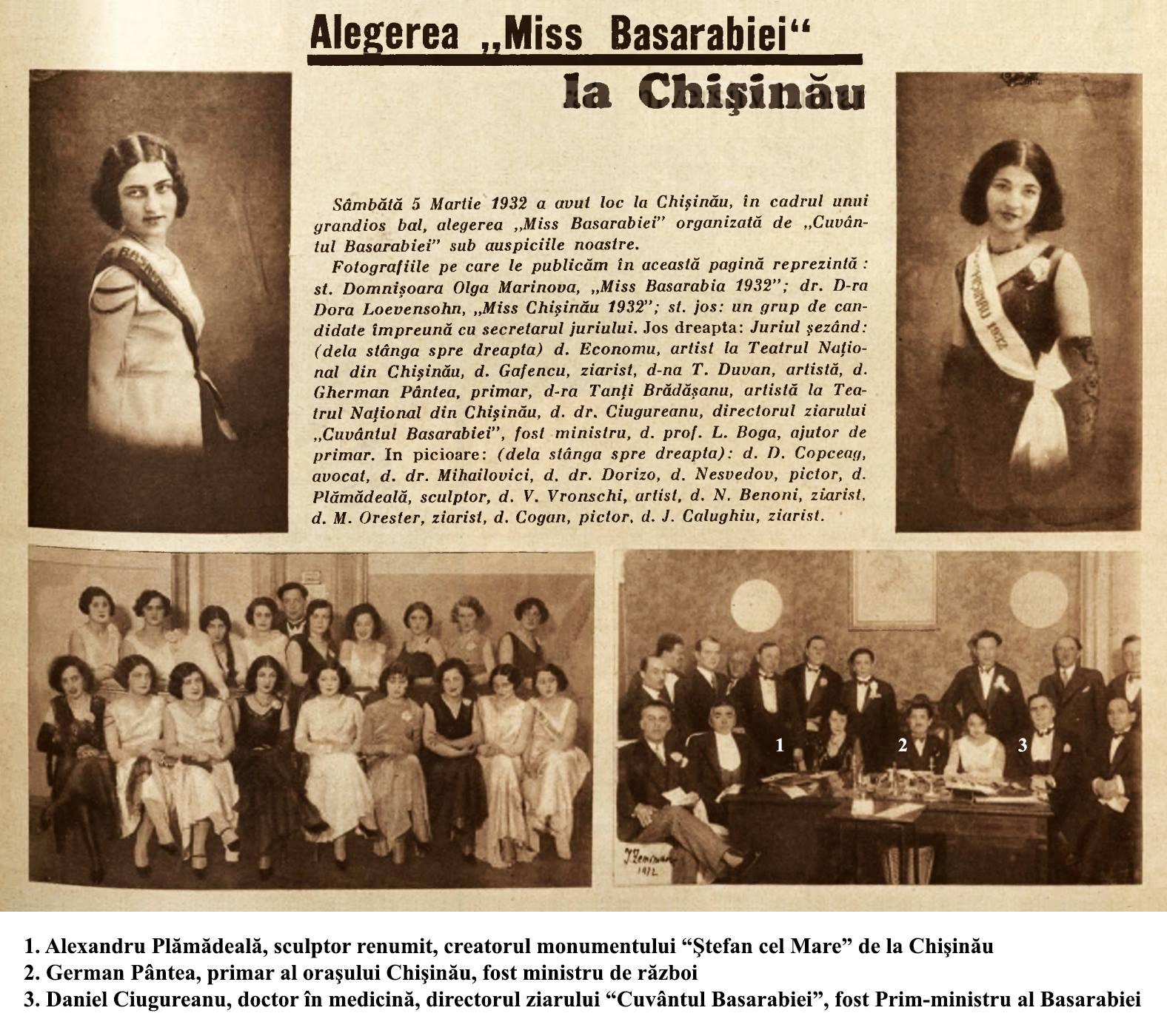 Alegerea miss basarabia la chi in u n data de 5 martie 1932 micael nicolas 39 s blog - Houses romanias political leaders ...